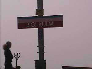 リギ・クルム到着