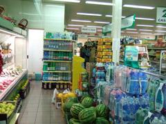 アルベロベッロのスーパー