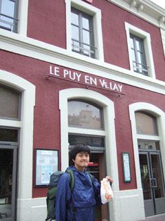 ル・ピュイ・アン・ヴレイ駅