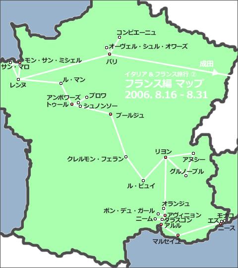 フランス旅行map