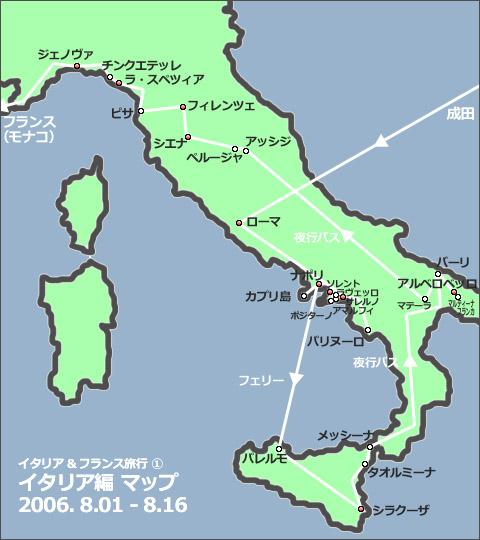 イタリア旅行map