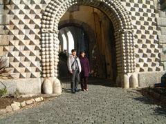 ペナ宮の門