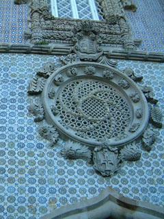 ペナ宮の壁