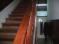 パウリスタ入口