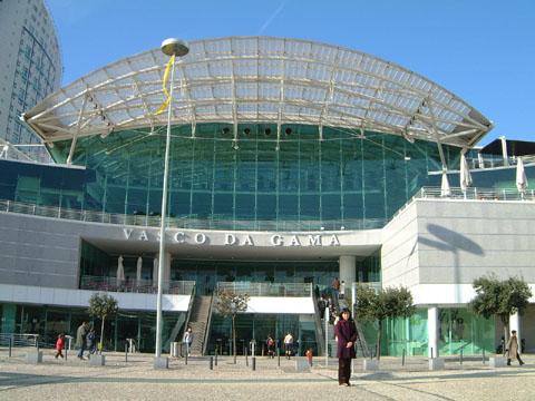 バスコダガマショッピングセンター